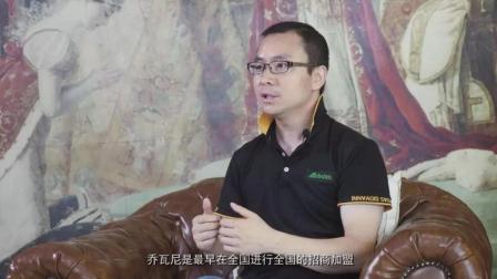 《中国艺术涂料风云》访谈录第15期: 阿里大师营销总监李井锋