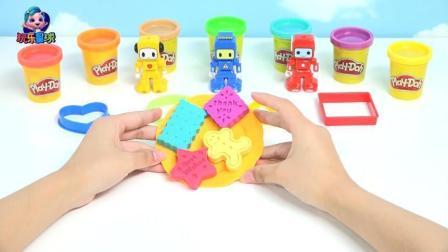 玩乐手工课 彩泥饼干刻英文手工制作各种不同形状diy
