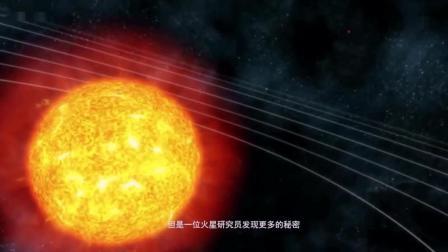 太阳内部另一个宇宙轰动全球, 外星人竟全在其中