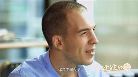 小伙由于吃不下鱼腥草被老外质疑中国人身份