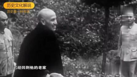 珍贵影像: 南京解放当天蒋介石第三次下野在奉化溪口老家发表演说! ! !