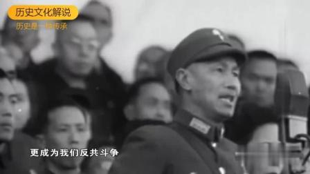 南京解放后, 蒋介石撤退到上海发表演说: 南京失守是的转机! ! !
