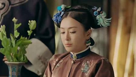 魏璎珞连傅恒的面都不想见, 却主动要求去送奠仪