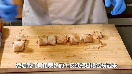大厨教你做手工糍粑, 家常点心, 制作简单, 香糯可口人人爱, 甜而不腻