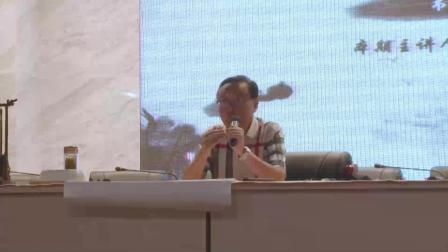 仁美大学堂徐湛教授《中国传统花鸟绘画技法》讲座视频 (二)