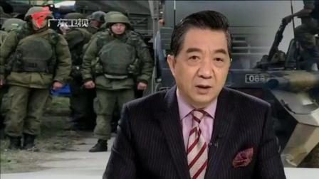 美国暗中支持着反政府武装! 张召忠: 真不是东西!