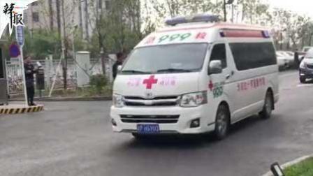 为爱让路 北京一中学生遇车祸紧急转院