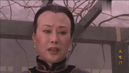 大宅门: 和谈成功众人准备回京城, 白家老太太却没法再坚持下去