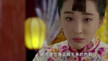 苏茉儿传奇: 杜若溪真情劝说, 西侧妃心软了!