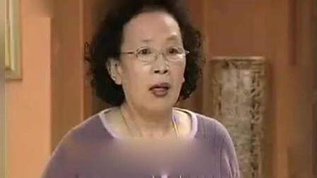 《搞笑一家人》文姬想宣传海美的缺点, 却被顺才