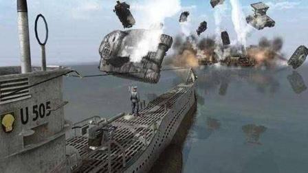 二战中倒霉的潜艇, 看个热闹都能被坦克击中, 土豆都能击沉潜艇了