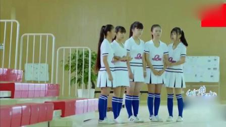 我们的少年时代: 啦啦队跳的太美了, 王俊凯直接喷水, 王源都看呆了!