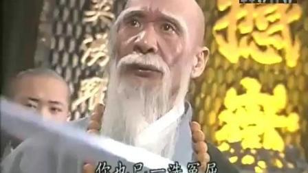 林平之当众揭穿岳不群真面目, 岳不群想杀人灭口反被少林高手震伤