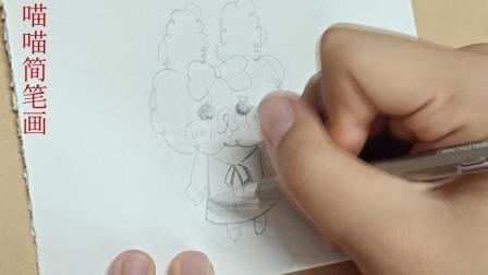 卡通动物简笔画, 可爱小兔子的简单画法