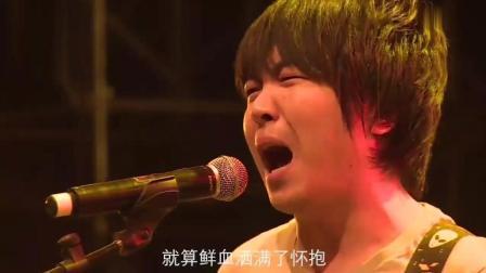 一首非常好听的歌曲《追梦赤子心》, 演唱会现场万人一起大合唱!