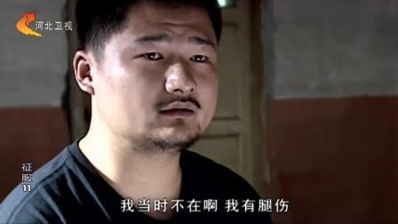 刘华强和宋老虎谈判失败, 俩老大撕破脸, 韩跃平