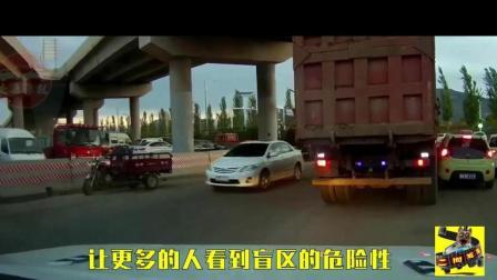 三轮冒死闯红灯, 货车盲区寸草不生!