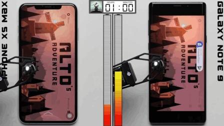 iPhone XS Max & 三星 Note 9 续航对比测试, 这差距有些大啊!