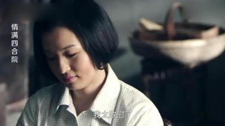 聋老太太说, 娄晓娥虽然是个好人可是傻, 傻柱就是个聪明的好人