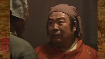 水浒传: 矮脚虎王英与美妇相爱, 及时雨宋江带人来搅局