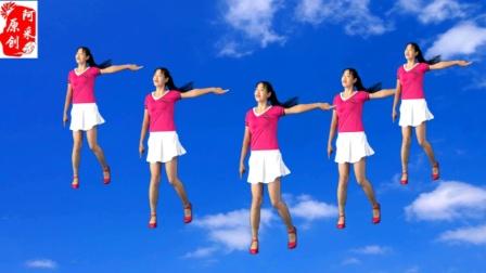 健身32步广场舞《送我一支穿云箭》好听好看 送给初学的你