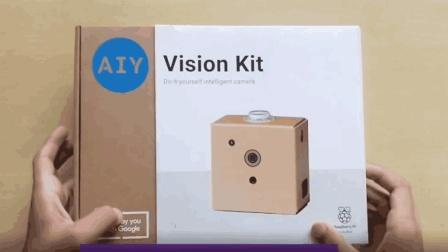 油管大神开箱新版Vision Kit, 快来围观!
