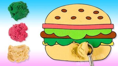 百变创意DIY太空沙汉堡冰淇淋! 创意新玩法视频教程送给你