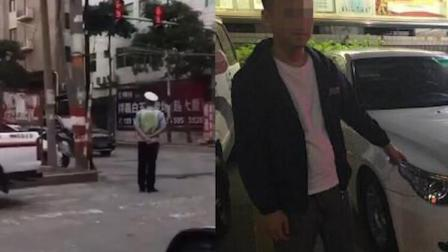 花样作死! 泉州一男子挑衅交警被拘10日