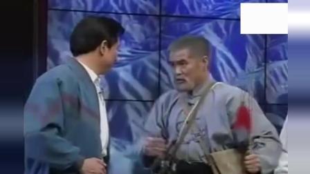 赵本山范伟96年经典小品《三鞭子》, 完美讽刺腐
