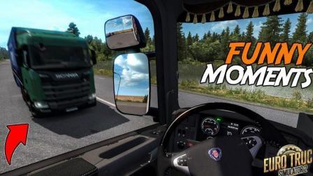 [欧洲卡车模拟2联机]逗逼脑残的车祸集锦 EP96(ETS2MP)