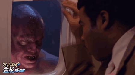 爆笑四川方言: 黑人冒皮皮坐飞机, 结局把我笑的肚子疼!