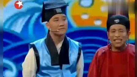 宋小宝、文松、杨树林新小品《铡美案》