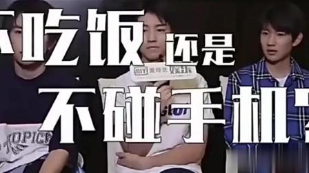 TFBOYS三小只大拷问, 王俊凯真不容易, 两边递麦!