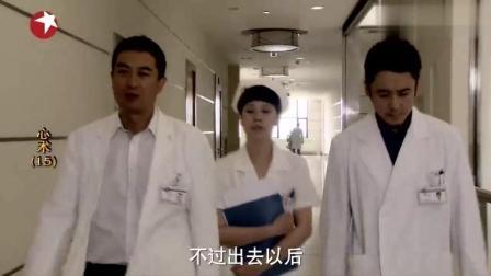小护士在背后议论领导, 同事说了一句话, 气得她