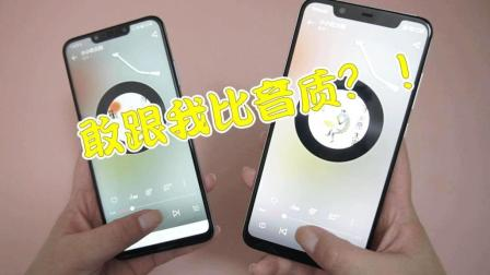 小米8对比华为nova3, 只是打开音乐试听, 就知道买谁了?