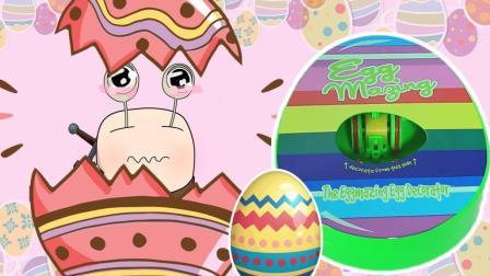 超级神奇涂鸦玩具 彩色鸡蛋制造机