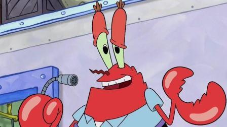 动画片海绵宝宝: 蟹老板的店变成了一艘船, 章鱼哥还当上了船长