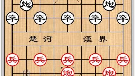 阎文清大闹九宫底, 用最快的速度战胜王嘉良