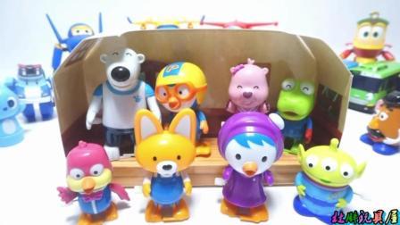 小企鹅啵乐乐玩具套装 小企鹅啵乐乐动画片人物玩具