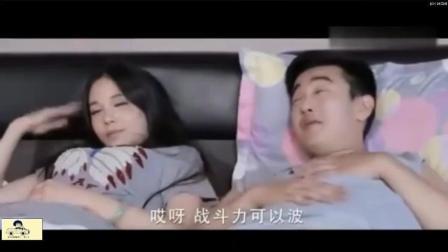 内涵段子手搞笑小视频56: 新婚小夫妻完事后妻子
