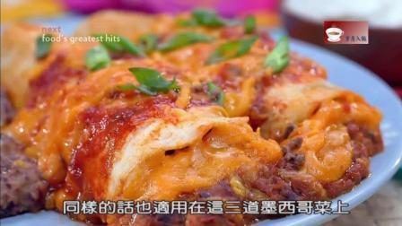 烤鸡玉米卷饼和美国玉米卷饼