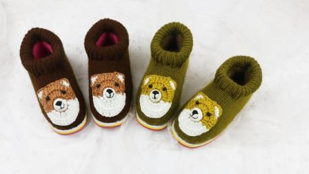 雅馨绣坊棉鞋编织视频第77集:生肖小狗的勾编方法好看又简单