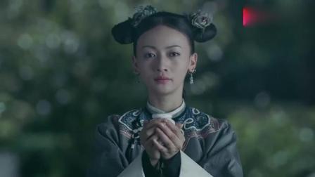 裕太妃终于得到了天惩, 璎珞终于给姐姐报仇, 将其安葬在宫中深井