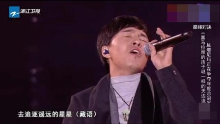 《中国好声音》旦增尼玛夺冠歌曲 最纯粹的天籁之音
