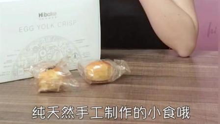 天猫双11官方爆款清单超级发布盛典 2018 小姐姐亲身体验最好吃网红蛋黄酥