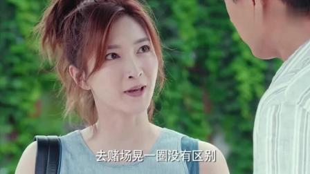 恋爱先生: 靳东, 江疏影加州婚姻无效, 俩人居然