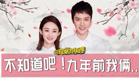 赵丽颖冯绍峰结婚! 韩国媒体竟然发了林更新的照片?