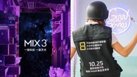 小米魅族发布会又撞车, 滑盖全面屏MIX3和国民拍照手机你选谁?