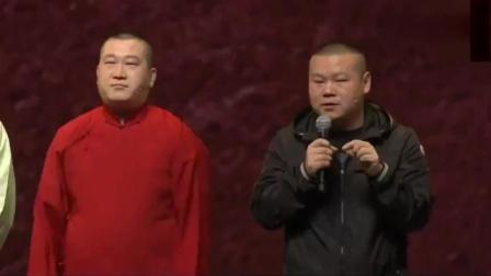 岳云鹏对贾玲说: 咱俩亲嘴吧! 贾玲的反应, 让冯小刚哈哈大笑!