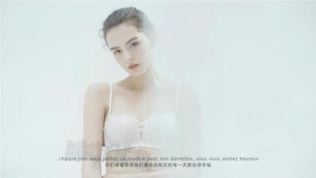 COYEEE 加一尚品 法国蕾丝设计师 - Video by #质点DOT#